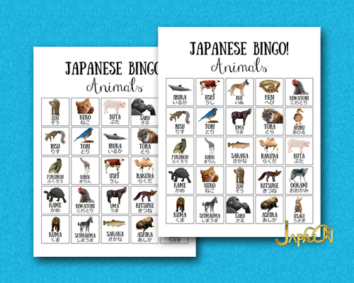 image about Animal Bingo Printable named Jap Animal Mastering with Pics for Small children Bingo Playing cards